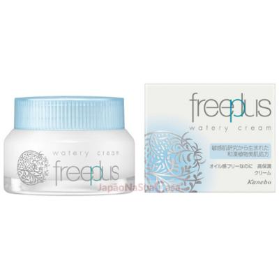 Kanebo FreePlus Watery Cream - Lançamento 2019