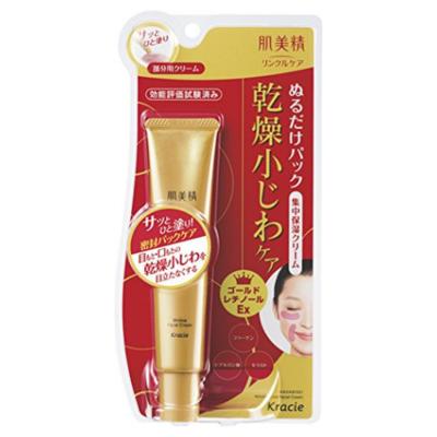 Hadabisei Moisture Lift Wrinkle Pack Cream