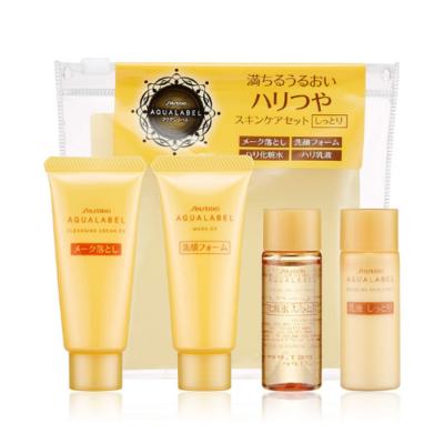Shiseido AQUALABEL Bouncing Set