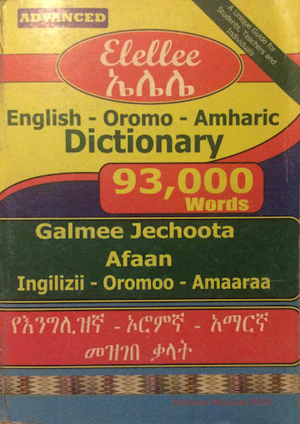 amharic to amharic dictionary free download