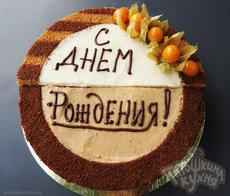 Пример  украшения  торта-ассорти