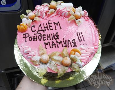 Пример  украшения  торта