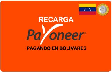 Recarga saldo Payoneer Recarga_Payoneer_BSF