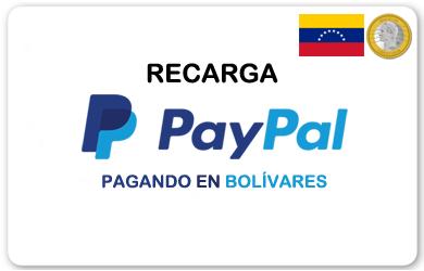 Recarga saldo PayPal Recarga_PayPal_BSF
