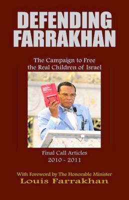 Defending Farrakhan, Book 1