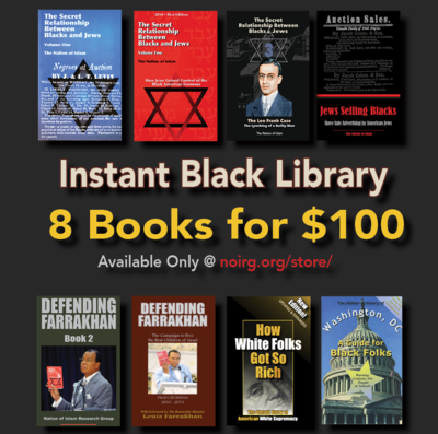 INSTANT BLACK LIBRARY