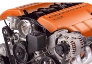 Engine heat paint - Orange 00039