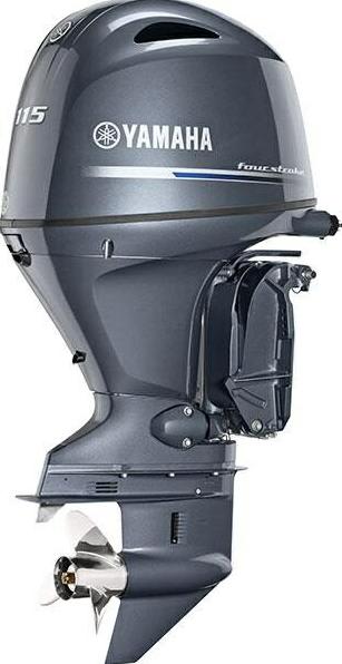 Yamaha Outboard - Silver Grey 00091