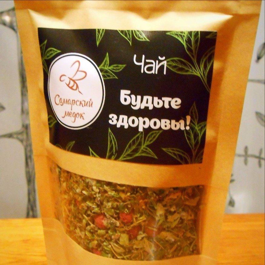 """Чай """"Будьте здоровы!"""", 50 гр."""