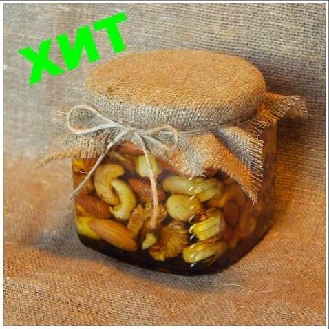 Орехи в меду (россыпью), 390 мл.