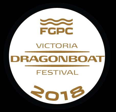 2018 Victoria Dragon Boat Festival 00037