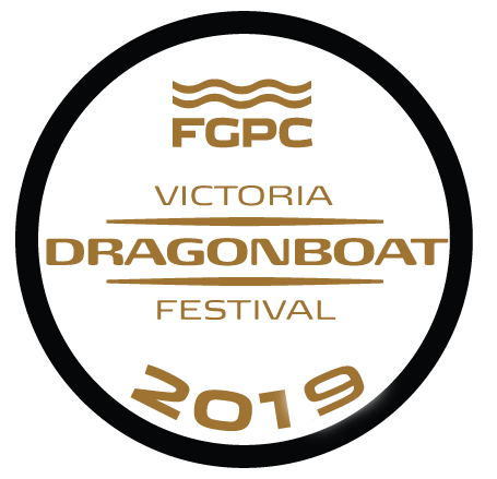 2019 Victoria Dragon Boat Festival 00110
