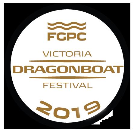 2019 Victoria Dragon Boat Festival