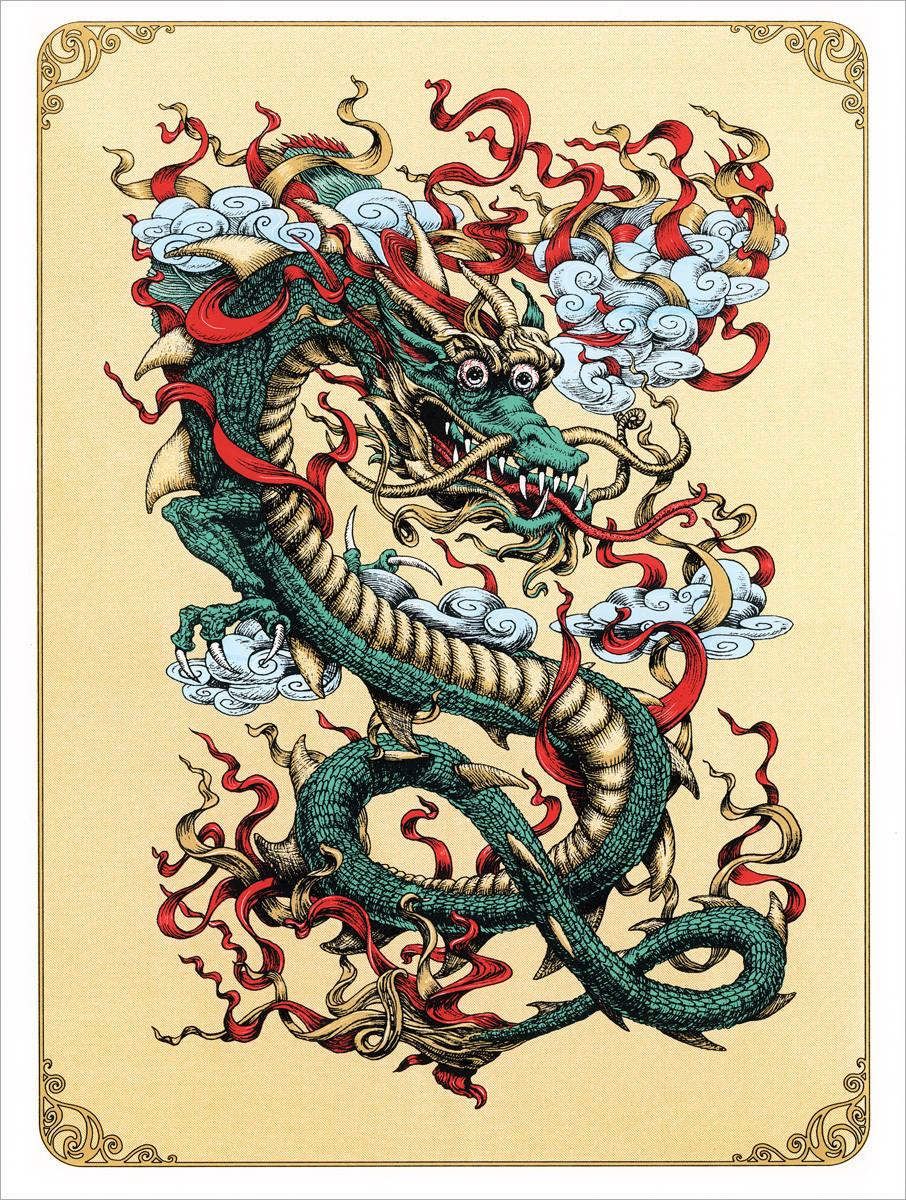 "Artist proof of ""Jade Dragon: Specimen D"" fine art print"