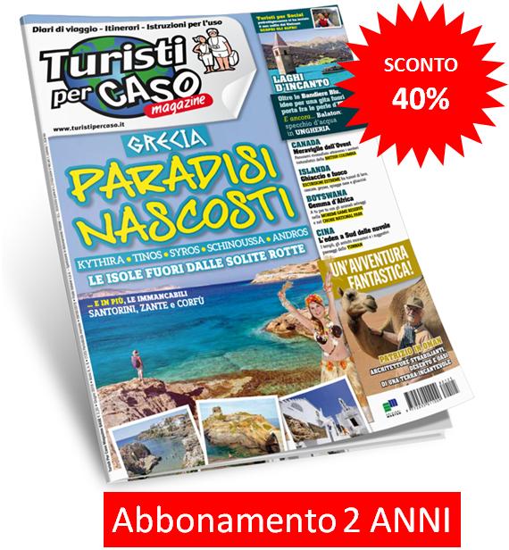 Turisti per caso magazine - abbonamento per 24 numeri