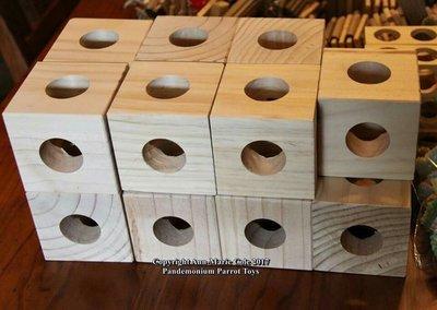 Large Foraging block 9cm