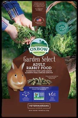 Oxbow Garden Select - Rabbit Adult Pellets