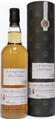 A.D.Rattray Cask Collection Laphroaig Distillery 14y / Cask 10481 / 56,6% / 70cl
