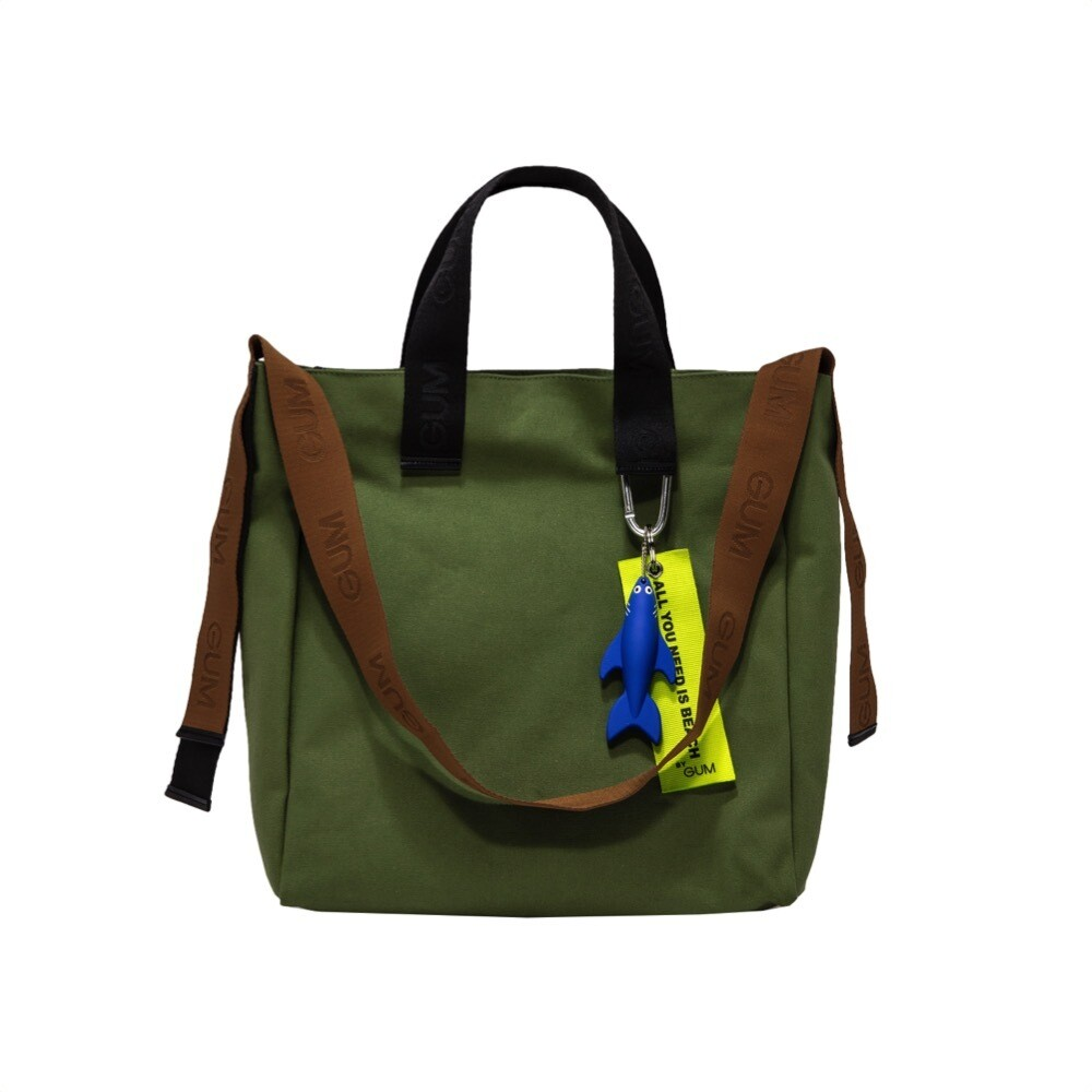 GUM - Shopper All You Need Is Beach M - Militare/Giallo