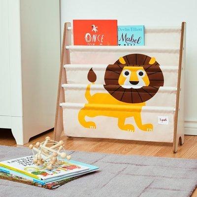Bibliothèque à compartiments (Lion)