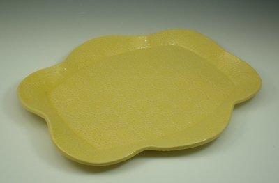Platter in Yellow