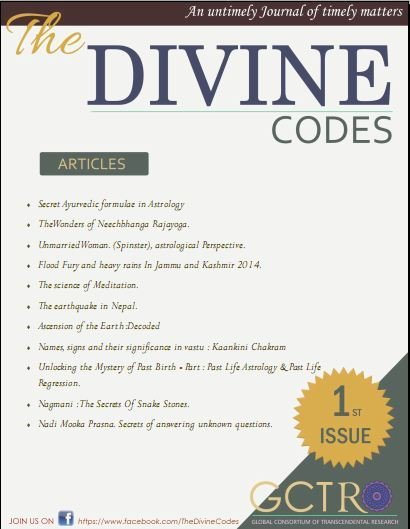 The Divine Codes Volume 1 | Issue 1 | Untimely Research Journal by Team Divine Codes TDCodes012015
