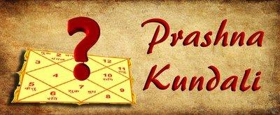 Option R : Single Prashna Kundali Analysis Report ( Single Query based analysis | Voice Mode | Brief Analysis )