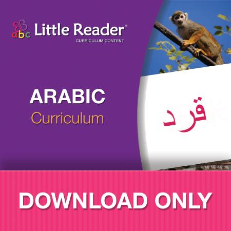 Little Árabe