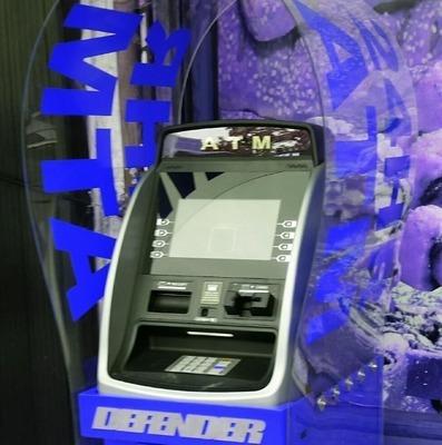 DEFENDER ATM ARMOR