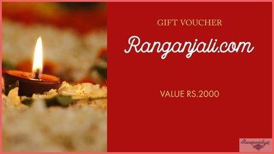 Ranganjali GIFT VOUCHER- Rs.2000