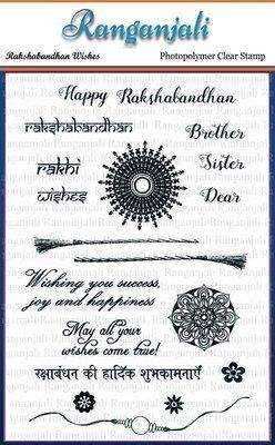 Ranganjali RAKSHABANDHAN WISHES Clear Stamp Set