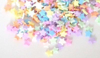Stardust RAINBOW STARS Shaker Bits