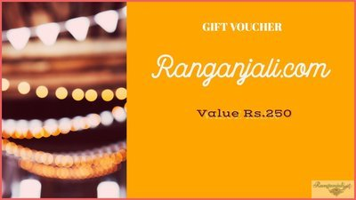 Ranganjali GIFT VOUCHER- Rs.250