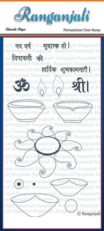 Ranganjali DIWALI DIYA Clear Stamp Set