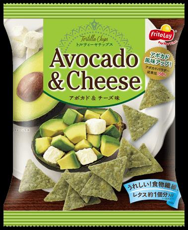 "Tortilla chips ""Avocado & Cheese Flaovr"" 75g"
