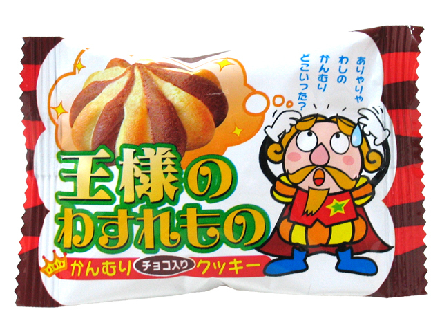 "Yaokin ""Ousama no Wasuremono"", Butter and cocoa cookies, 18g"
