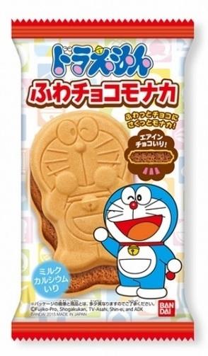 """Bandai """"Doraemon Choco Monaka""""Chocolate & Wafers, 17g"""