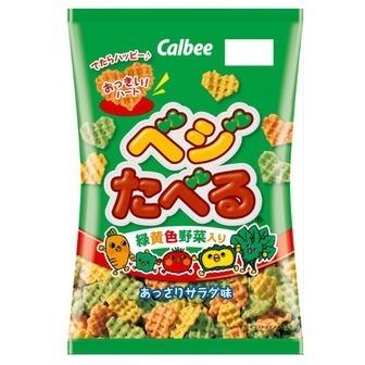 """Calbee """"Vege-Taberu"""", Vegetable Snack,  55g"""
