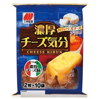 "Sanko ""Cheese Kibun"", Rich Cheese Rice Cracker, 20 pc in 1 bag"