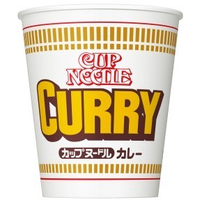 "Nissin ""Cup Noodle Curry flavor"" Japanese Instant Ramen, 87g"