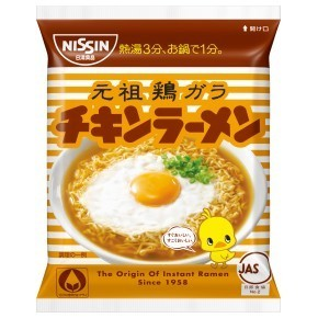 "Nissin ""Chicken Ramen"" 1 pack, 85g"