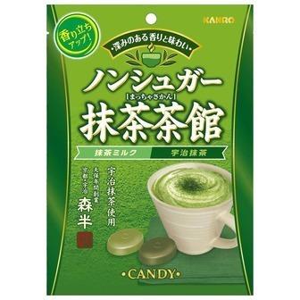 """Kanro """"Non-Sugar Matcha Sa Kan"""" Matcha Flavor Hard Candy, 72g"""