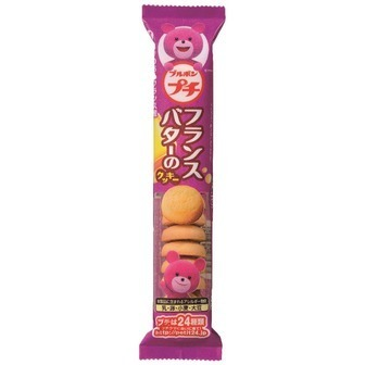 """Bourbon """"Petit, French butter cookies"""" 49g x 10 packs"""