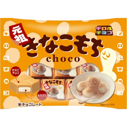 "Tirol  ""Kinako Mochi Chocolate"" 7 Pieces in 1 pack"