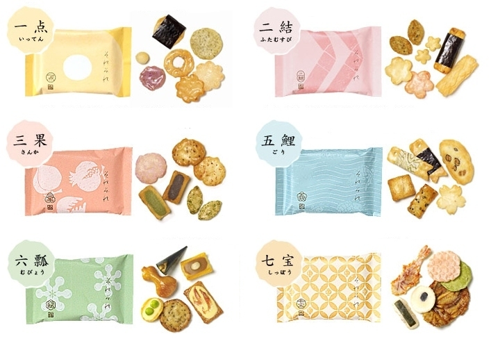 "Ginza Akebono ""Sorezore"", Premium Rice Cracker, 6 kinds, 18 packs in a Box"