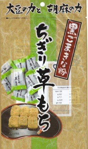 "Seiki ""Chigiri Kusa Mochi"" 20 pc in 1 pack, 210g"