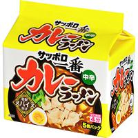 "Sanyo Syokuhin ""Sapporo Ichiban, Curry Ramen"" 5 packs in 1 bag, 480g"