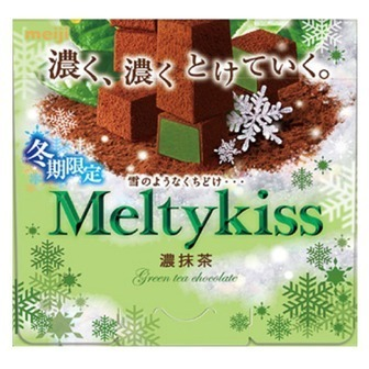 "Meiji ""Meltykiss, Matcha Green Tea"" Premium Rich Chocolate, Seasonal Limited, 56g"