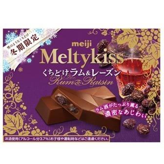 "Meiji ""Meltykiss, Rum Raisin"" Premium Rich Chocolate, Seasonal Limited, 60g"
