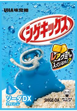 """UHA mikakuto """"Shigekix, Soda DX"""" 20g"""